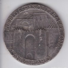 Trofeos y medallas: MEDALLA DEL XL ANIVERSARIO DEL PUEBLO ESPAÑOL DE BARCELONA - PRESIDIDO POR FRANCISCO FRANCO AÑO 1970. Lote 205269527