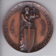Trofeos y medallas: MEDALLA DEL X ANIVERSARI DE LA COMPILACIO DEL DRET CATALA DEL AÑO 1970 - DIAMETRO 6 CM. Lote 205269766