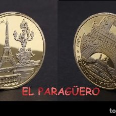 Trofeos y medallas: FRANCIA MEDALLA ORO TIPO MONEDA ( TORRE EIFFEL - ESPOSICION UNIVERSAL ) - PESO 36 GRAMOS - Nº6. Lote 206483272