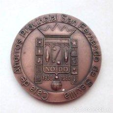 Trofeos y medallas: MEDALLÓN CAJA AHORROS SAN FERNANDO DE SEVILLA. 1930-1980. ANTIGUO PALACIO DE LA REAL AUDIENCIA. Lote 207372025