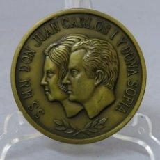 Trofeos y medallas: MEDALLA DE BRONCE CONMEMORATIVA REYES DE ESPAÑA PRIMERA VISITA A LA CORUÑA 1976. Lote 207919843