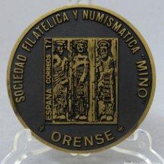 Trofeos y medallas: MEDALLA BRONCE SOCIEDAD FILATÉLICA Y NUMISMÁTICA EXPOSICIÓN IBEREX ORENSE 1993. Lote 207927200