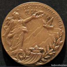 Trofeos y medallas: MEDALLA EN BRONCE REAL SOCIEDAD DE COLOMBOFILIA DE CATALUÑA 1969. Lote 209016426