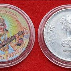 Trofeos y medallas: INDIE 2 RS COLOR SARAWATI. Lote 209021750