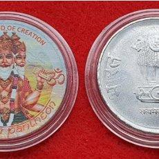 Trofeos y medallas: INDIE 2RS COLOR BRAHMA. Lote 209021947