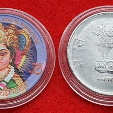 Trofeos y medallas: INDIE 2RS COLOR DURGA. Lote 209022066