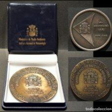 Trofeos y medallas: LOTE 2 MEDALLAS INSTITUTO NACIONAL METEREOLOGÍA MINISTERIO MEDIO AMBIENTE ESPAÑA BRONCE Y NIQUEL. Lote 209878285