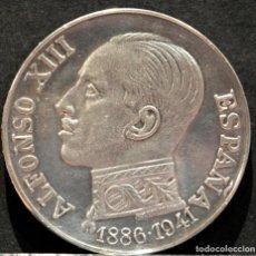 Trofeos y medallas: MEDALLA DE PLATA LEY CONTRASTADA ALFONSO XIII TRASLADO DE LOS RESTOS 1980 ESPAÑA. Lote 210241893
