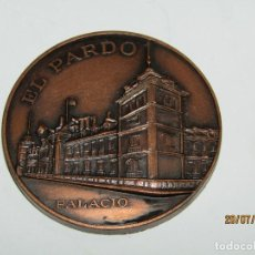 Trofeos y medallas: ANTIGUA MEDALLA DEL III ANIVERSARIO DE LA FUNDACIÓN NACIONAL FRANCISCO FRANCO 20-XI-1978. Lote 212394547