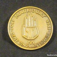 Trofeos y medallas: MEDALLA DE BRONCE. Lote 212407558