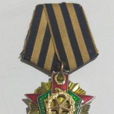 Trofeos y medallas: MEDALLA SOVIÉTICA ESMALTADA. Lote 212648567