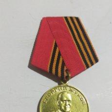 Trofeos y medallas: MEDALLA SOVIETICA. Lote 212648665