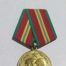 Trofeos y medallas: MEDALLA SOVIETICA. Lote 212648945