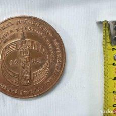 Trofeos y medallas: MEDALLA CONMEMORATIVA CONGRESO ODONTOLOGIA SEVILLA 1985. Lote 212966553