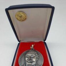 Trofeos y medallas: MEDALLA TORNEO INTERNACIONAL JUVENIL ( 1977 ). Lote 213772655