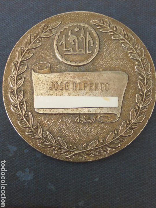 Trofeos y medallas: MEDALLA XII CENTENARIO MEZQUITA CORDOBA - Foto 2 - 214002962