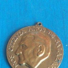 Trofeos y medallas: MEDALLA DICTADOR PORTUGUÉS SALAZAR. Lote 215316032