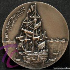 Trofeos y medallas: MEDALLA SALON NAUTICO DE BARCELONA 1972 NAVIO REAL FELIPE 1732. Lote 217632936