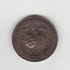 Trofeos y medallas: MEDALLA DE CONFRATERNIDAD HISPANO-ARGENTINA-CIUDAD DE ROSARIO-AÑO 1900. Lote 219440007