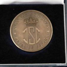 Trofeos y medallas: MEDALLA JUAN CARLOS Y SOFIA REYES DE ESPAÑA. Lote 220234175