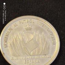 Trofeos y medallas: MONEDA HOMENAJE AL FÚTBOL INTERNACIONAL 1.982, A.N.E.. Lote 221783213