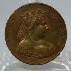 Trofeos y medallas: MEDALLA CONMEMORATIVA DE LA CESIÓN DE PATRIMONIO REAL A LAS ARCAS PÚBLICAS ISABEL II FEBRERO DE 1865. Lote 222458241