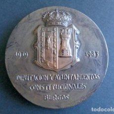 Trofeos y medallas: MEDALLA DIPUTACIÓN Y AYUNTAMIENTOS CONSTITUCIONALES BURGOS. 1979-1983. SOLIDARIOS EN EL ESFUERZO.. Lote 222733796