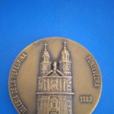 Trofei e Medaglie: MEDALLA PONTEVEDRA IGLESIA DE LA PEREGRINA MEDALLÓN DE BRONCE. Lote 222749857