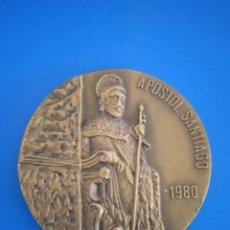 Trofei e Medaglie: MEDALLA APÓSTOL SANTIAGO MEDALLÓN DE BRONCE. Lote 222750001