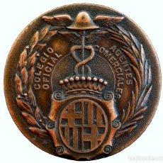 Trofeos y medallas: MEDALLA EN BRONCE DEL COLEGIO OFICIAL AGENTES COMERCIALES BARCELONA. Lote 227274755