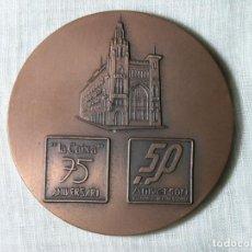 Trofeos y medallas: MEDALLA LA CAIXA - 75 ANIVERSARIO - EXPO FILATÉLICA Y NUMISMÁTICA - 1979 - D 6 CM. Lote 228072295