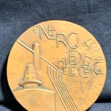 Trofeos y medallas: MEDALLA BRONCE ENERGIA HIDROELECTRICA CONMEMORACION PRESA SALTO AÑOS 60 70 75MM. Lote 233473570