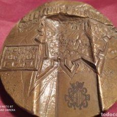 Trofei e Medaglie: MEDALLA ESTREMOZ 1926-86. Lote 234965870
