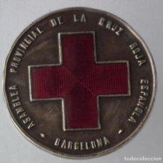 Trofeos y medallas: MEDALLA ASAMBLEA PROVINCIAL DE LA CRUZ ROJA BARCELONA - MANIOBRAS TARRAGONA, 1968. Lote 235141845