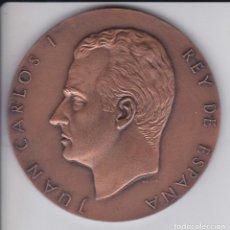 Trofeos y medallas: MEDALLA DE JUAN CARLOS I REY DE ESPAÑA - 22 DE NOVIEMBRE 1975 DIAMETRO 8 CM.. Lote 236017075