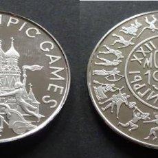 Trofeos y medallas: MONEDA MEDALLA CONMEMORATIVA DE 22 GR. PLATA 925/1000 THE XXII OLYMPIC GAMES MOSCU 1980 OLIMPIADAS. Lote 236175470