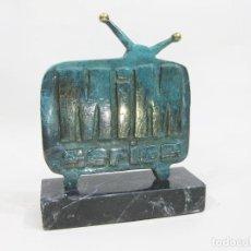 Trofeos y medallas: PREMIO O TROFEO DE MIM SERIES - PREMIOS TELEVISIVOS. Lote 238513975