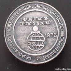 Trofeos y medallas: MEDALLA CONMEMORATIVA DE LA CAJA DE AHORROS DE BURGOS 1976. Lote 238565885