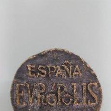 Trofeos y medallas: MEDALLA DE CAMPAMENTO OJE ( ORGANIZACIÓN JUVENIL ESPAÑOLA) EURÓPOLIS 1968 ESPAÑA. Lote 241229475