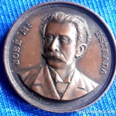 Trofeos y medallas: MEDALLA JOSE MANUEL ESTRADA 1890 ASOCIACION CATOLICA. Lote 244394735
