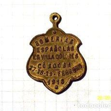 Trofeos y medallas: MEDALLA VILLA DOLORES CORDOBA ROMERIA ESPANOLA 1916 7 GR 30. Lote 244397345