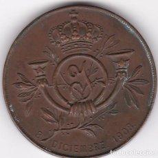 Trofeos y medallas: MEDALLA ACADEMIA INFANTERIA 1908. Lote 245608950