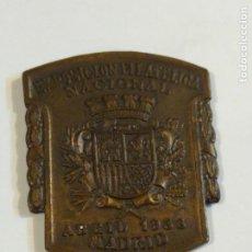 Trofeos y medallas: MEDALLA EXPOSICIÓN FILATÉLICA NACIONAL - RECUERDO DEL BANQUETE OFICIAL, 5 DE ABRIL 1936, MADRID. Lote 245612925