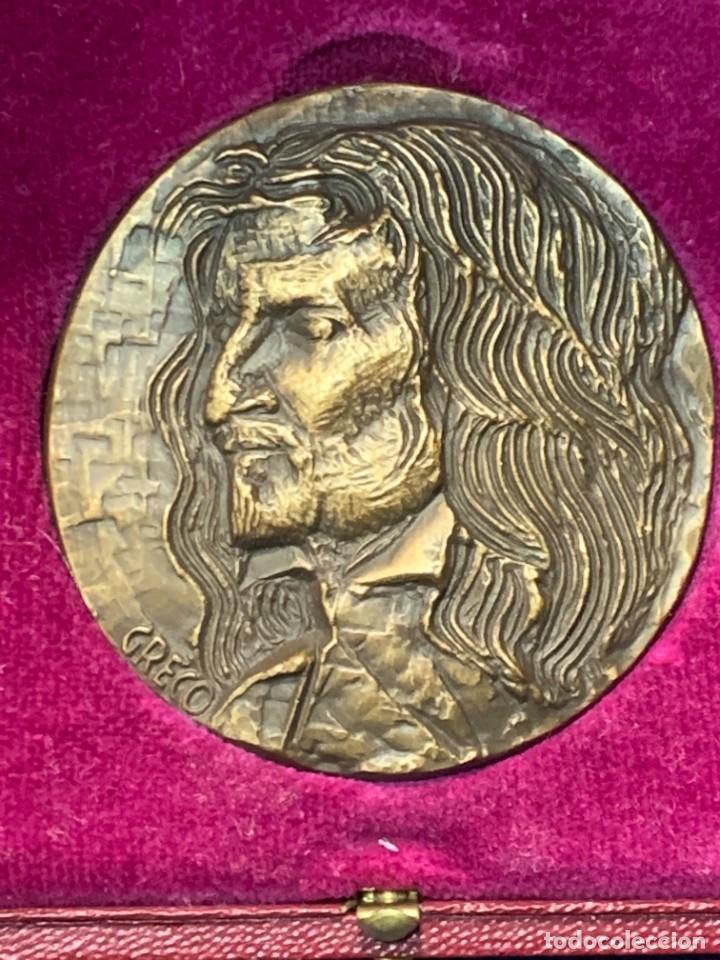 S.JOHNSON ROMA MEDALLA BRONCE 1968 CENTENARIO BORROMINI SPQR GRECO 5 CMS (Numismática - Medallería - Trofeos y Conmemorativas)