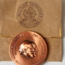Trofeos y medallas: MEDALLA EN BRONCE 50 ANIVERSARIO INSTITUTO BARRAQUER DE BARCELONA 1947 1997. Lote 245735635