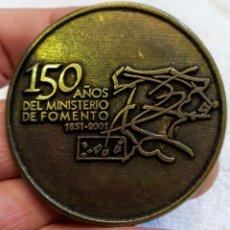 Trofeos y medallas: MEDALLA DE LOS 150 AÑOS DEL MINISTERIO DE FOMENTO. Lote 245789170