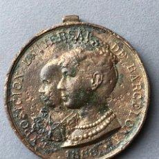 Trofeos y medallas: MEDALLA CONMEMORATIVA 1888. Lote 247175685