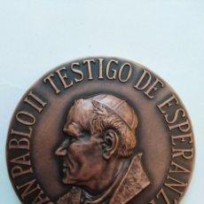 Trofeos y medallas: MEDALLA JUAN PABLO II Y SOR ANGELA DE LA CRUZ. Lote 248358125