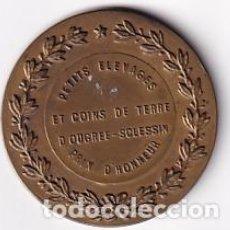 Trofeos y medallas: PETITS ELEVAGES ET COINS DE TERRE D'OUGRÉE SCLESSIN PRIX D´HONNEUR. UNOS 5 CM DE DIÁMETRO.. Lote 248722145