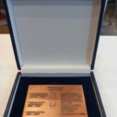 Trofeos y medallas: GAS NATURAL. 150 ANIVERSARIO. 1843-1993. MEDALLA BRONCE CONMEMORATIVA EN ESTUCHE. Lote 248749580